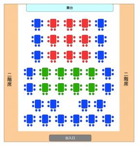 湖広会館座席図