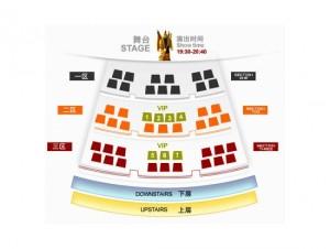 梨園劇場座席図
